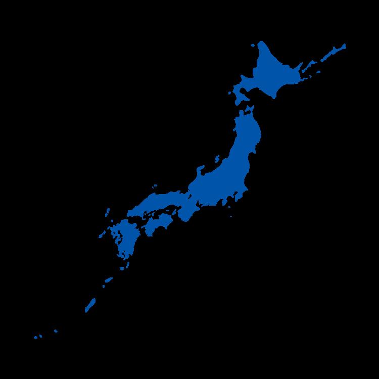 日本全国ご対応いたします